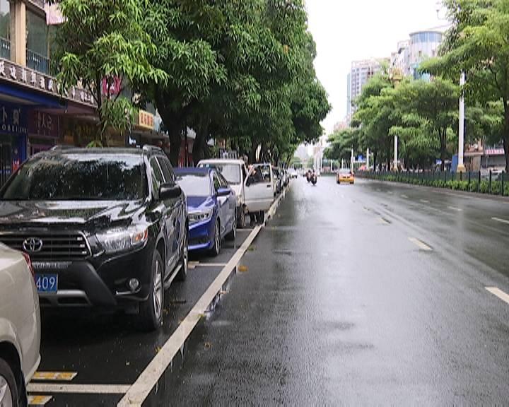 市区部分车辆泊位完成升级改造 车主可刷手机支付