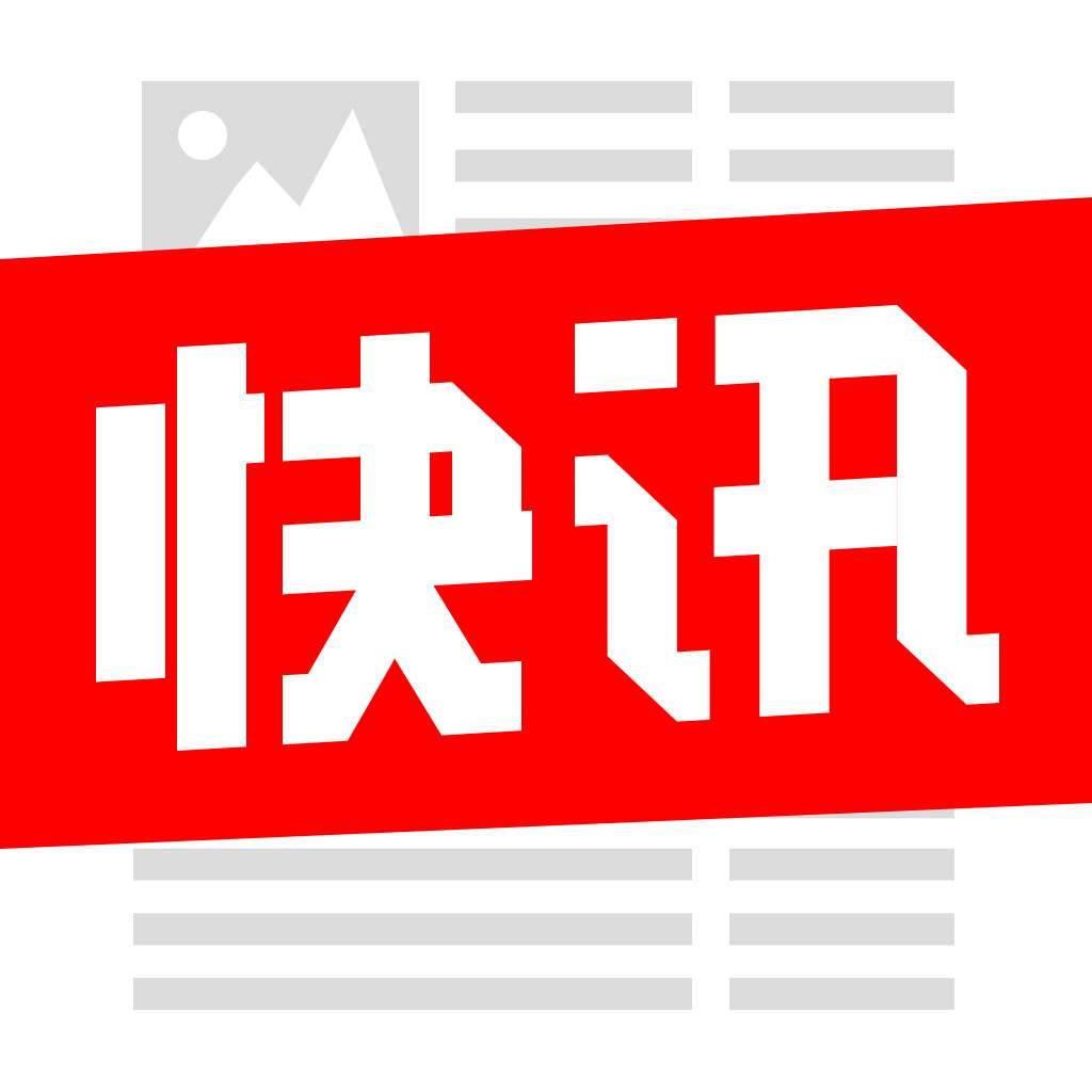 广东拟推出重污染天气三级预警 征求意见