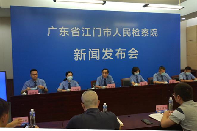 江门市检察院上半年批准逮捕各类刑事犯罪案件933件1369人