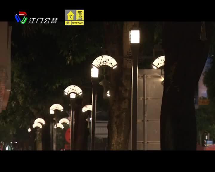 """夜幕下的新会老街 """"柑香葵韵""""别样景致"""