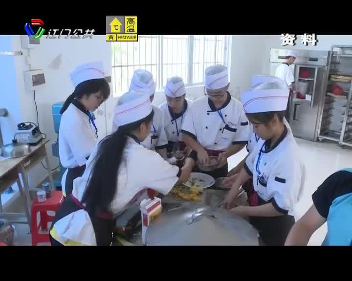 江海区职业技能竞赛报名启动 最高可获千元奖金