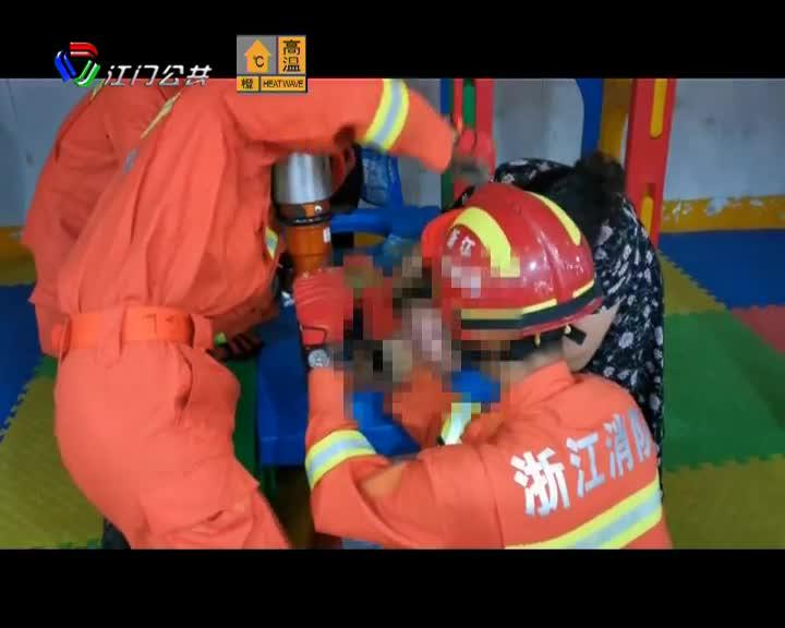 女童頭部被卡超市娛樂設施 消防隊員及時救援
