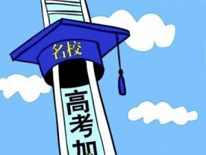 清华北大出分了!广东提前批非军检院校开始投档录取