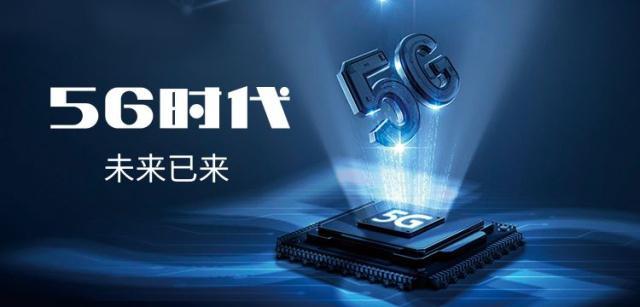 广东将启动建设5G智慧农业产业园