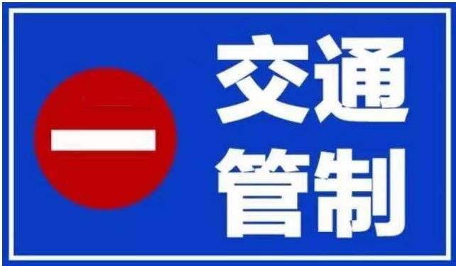 蓬江区环市二路因施工 明起实施交通管制