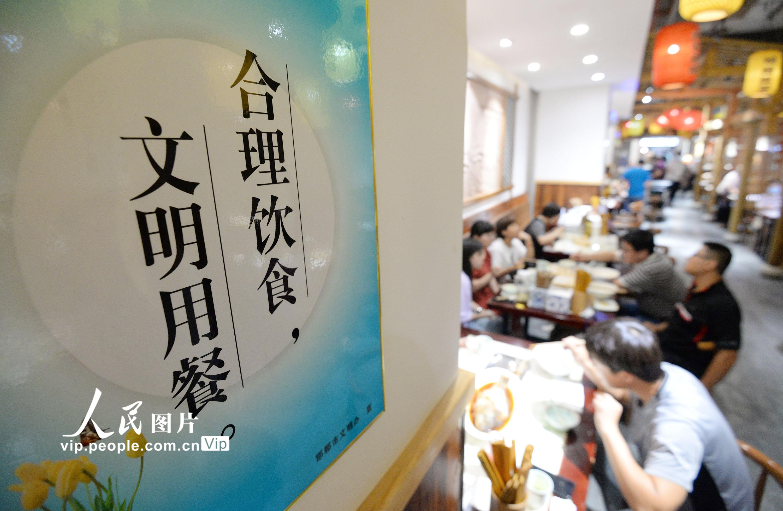 """河北邯郸:""""光盘行动""""拒绝餐饮浪费"""