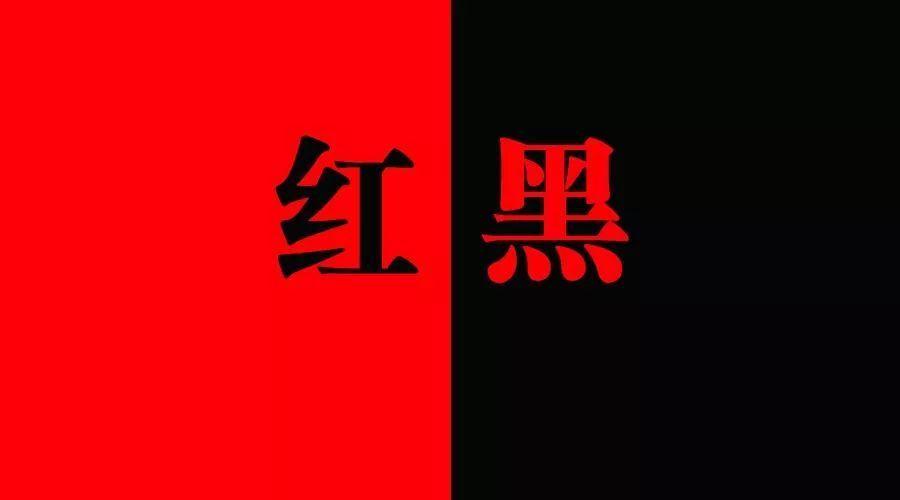 """江门公布第10期环保""""红黑榜""""名单"""