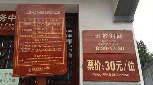 降价免票聚人气景区揽客放大招 游客是否买账?
