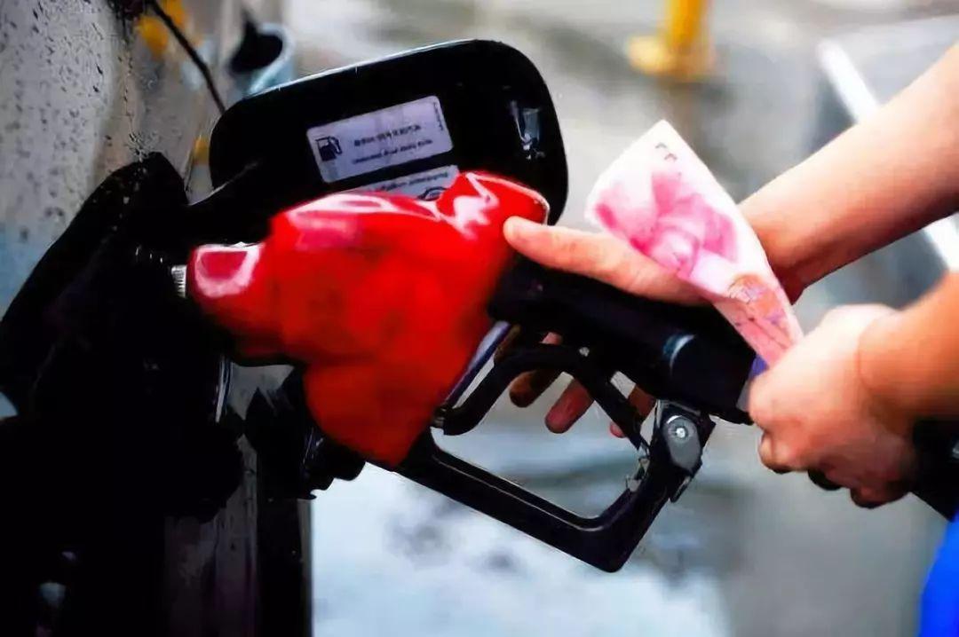 国内油价调整大概率迎年内第四次搁浅