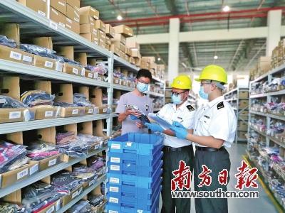 """跨境商品""""出得去退得回"""" 广州海关创新出口退货模式"""
