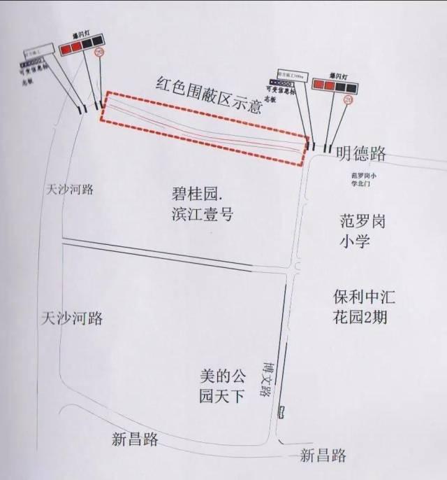 注意!蓬江区有4个路段因施工将实施交通管制
