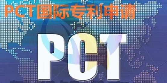 全國第一!廣東上半年PCT國際專利申請量1.1萬件