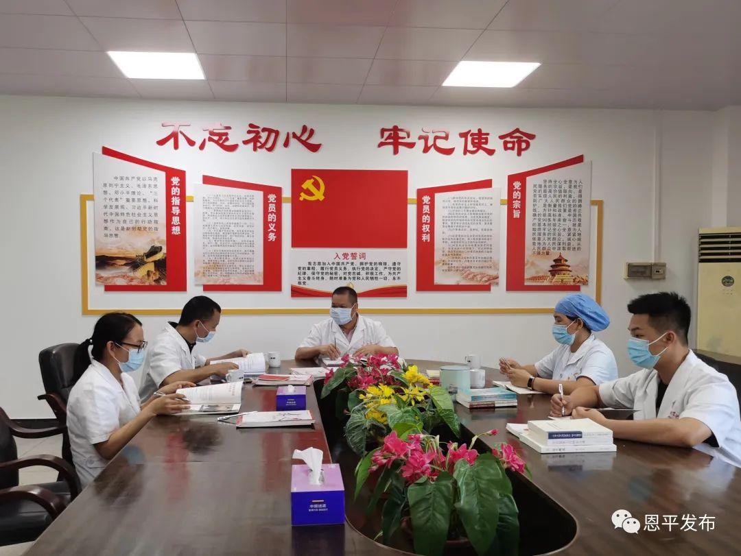 【共产党人28】圣堂中心卫生院党支部:党建引领 助力医疗服务水平提升