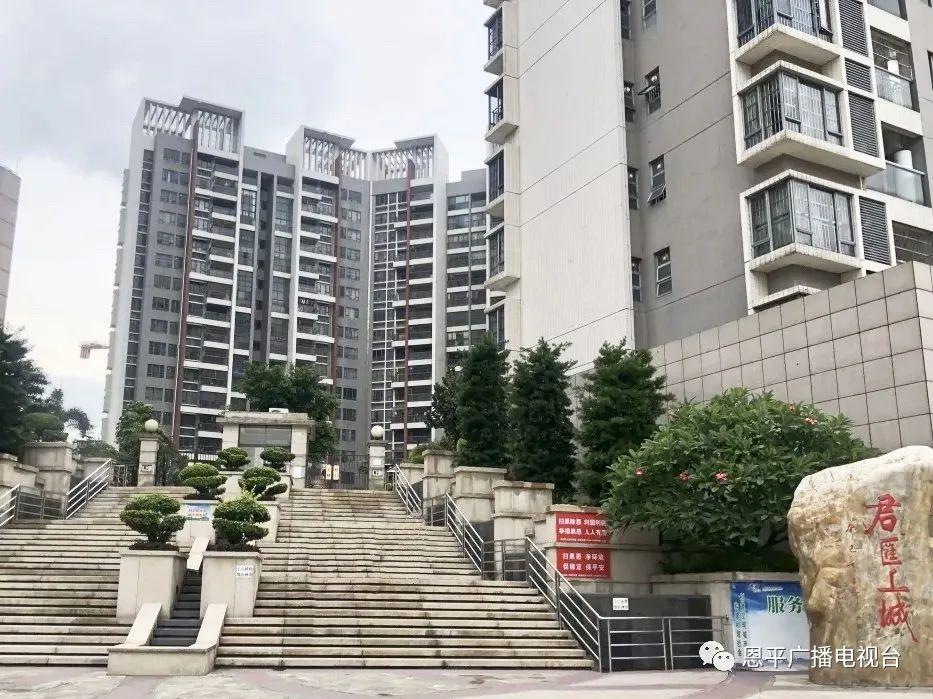 【最美住宅小区】君汇上城:着力提升居民素质和小区文明程度