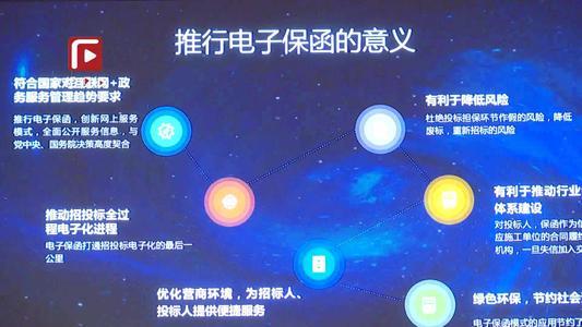 江门建设工程领域推出电子保函服务