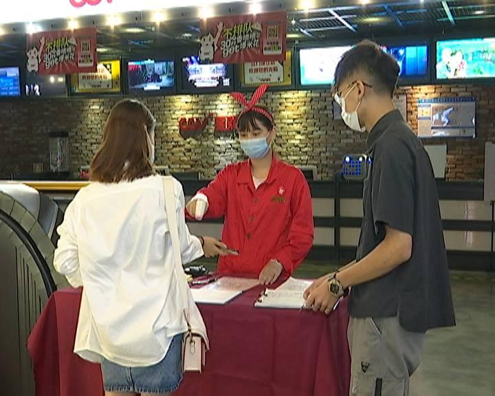 电影院陆续开放 江门观众观影热情逐渐恢复
