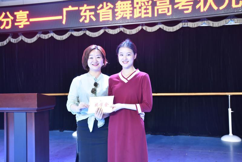 """江门""""戴爱莲""""学子、省舞蹈类统考优秀学员分享学习经"""