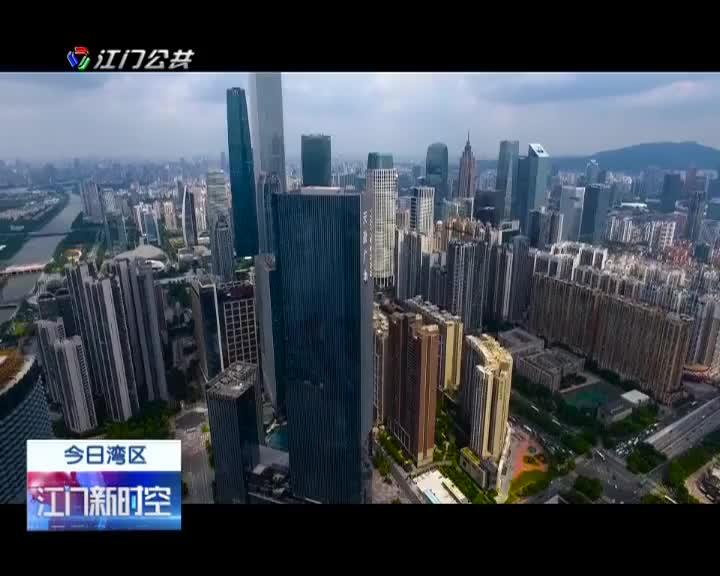 21家粤港澳大湾区企业上榜《财富》世界500强
