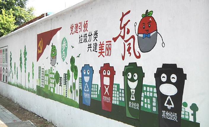 蓬江区东风社区探索成立综合党委 深化党建引领基层社会治理