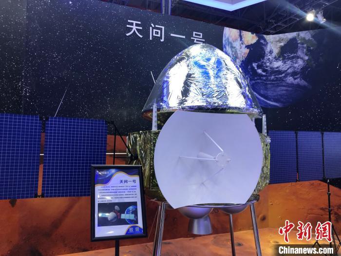 """火星探測器、北斗系統等中國自主研制""""航天重器""""亮相工博會"""