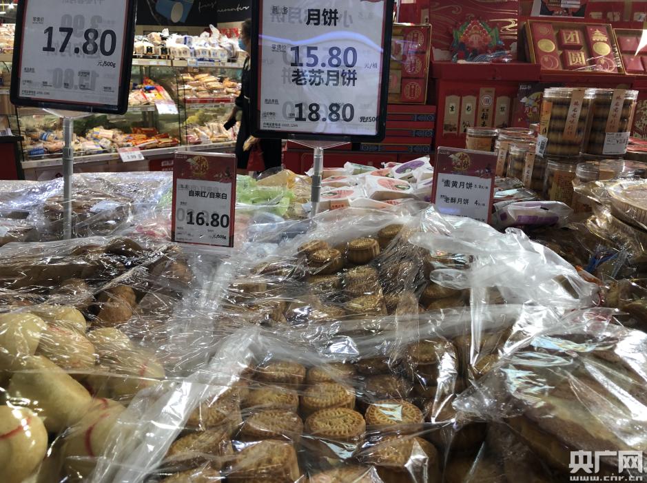 """探訪月餅市場:精裝""""失寵"""",""""迷你""""、散裝類更受歡迎"""