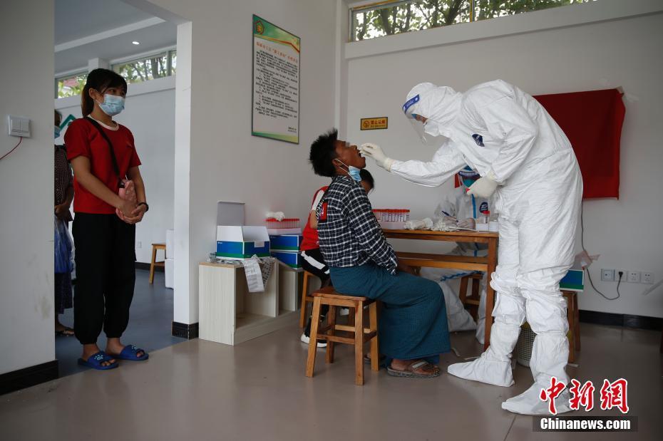瑞丽全市进行核酸检测 涵盖当地外籍人员