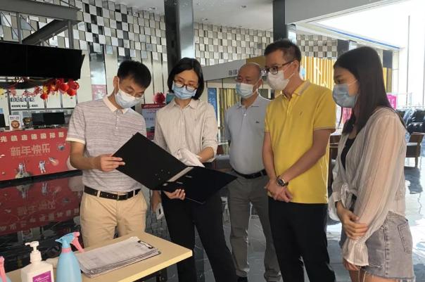 【关注】恩平市领导黄艳芬节前带队检查疫情防控工作