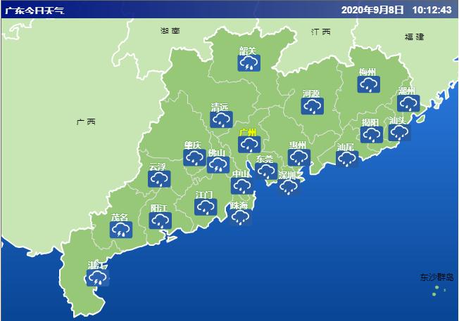 广东未来一周雷雨频繁 防御强降雨