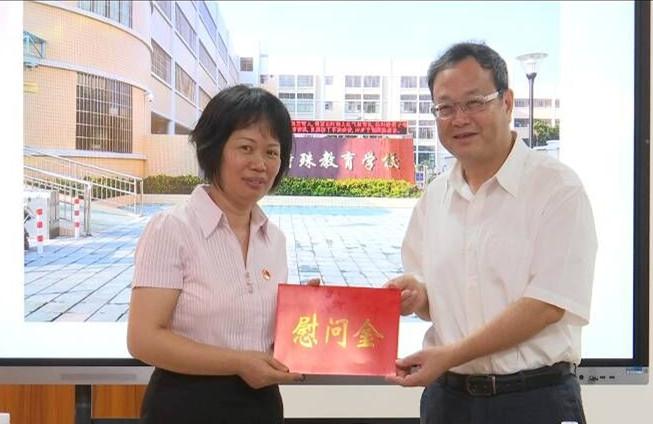 刘毅率队慰问江门幼专等校教职工