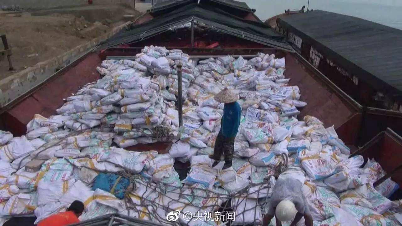 粤公司走私来自疫区国家冻品6041吨