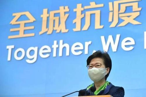 香港11日起放宽防疫措施 旅游气泡