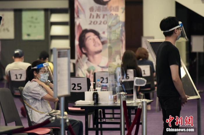 香港普檢已累計完成超百萬例檢測 驗出18例新感染病例
