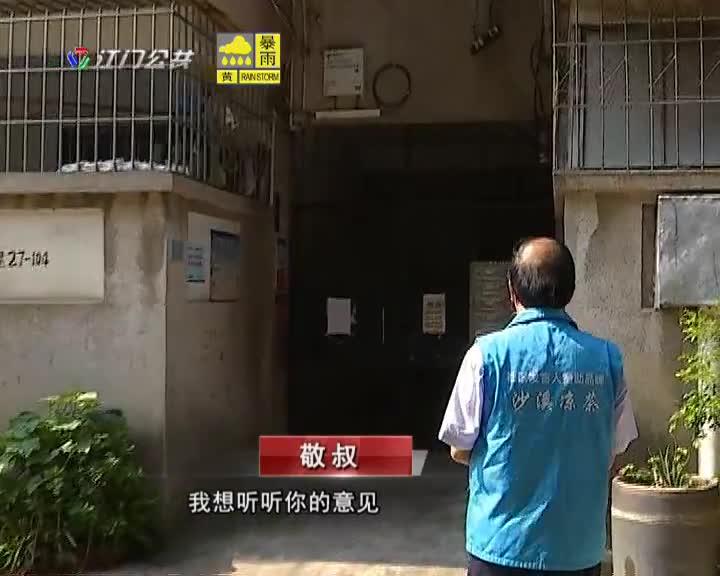楼梯堆杂物引发邻里纠纷(1)
