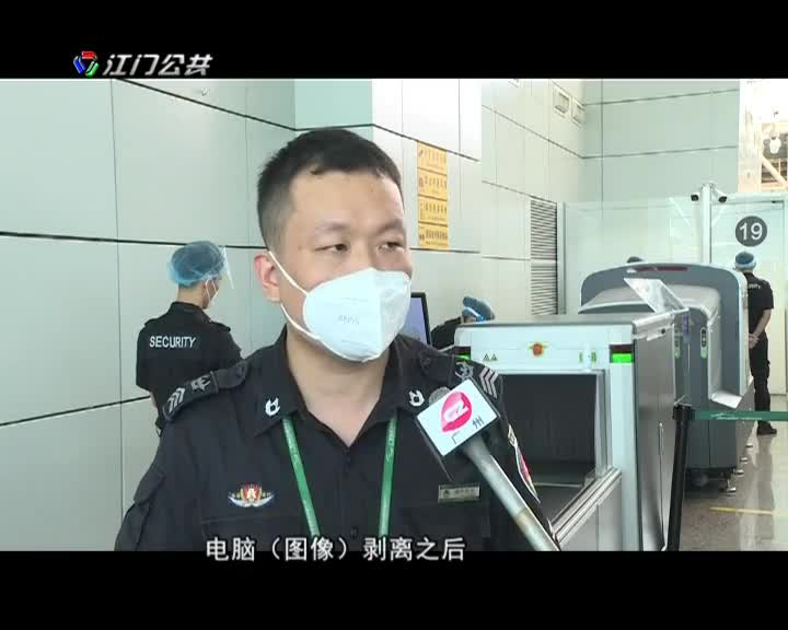 """白云机场设备又""""上新"""" 行李变成""""小透明"""""""