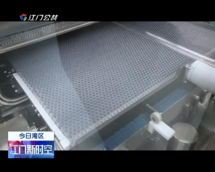 省大湾区中医药科技创新联合研究院落户广州